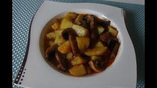 Тушеная картошка с грибами. ВКУСНЯТИНА!!!