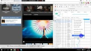 Как скачать видео с любого сайта в Chrome . Лайфхак(С помощью данного лайфхака вы сможете спокойно скачать видео абсолютно с любого сайта., 2016-02-29T14:54:57.000Z)