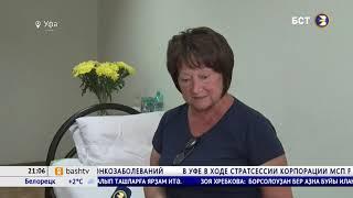 Жительница Башкирии сама обнаружила у себя рак груди благодаря ТВ-передаче