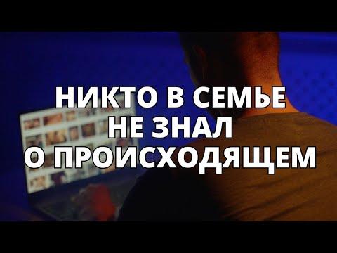 Русское домашнее порно на ВУКУТВ