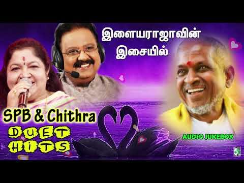 Ilayarajavin Isaiyil Chithra With SPB Super Hit Duet Audio Jukebox