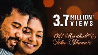 Oh Kadhal Ithu Thana -  New Tamil Romantic Short Film 2018 || by Chudar KVS