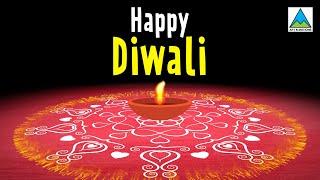 Diwali Greetings card | Happy Diwali 2020 | Animated Diwali WhatsApp status | Festival of Lights