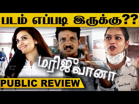 Marijuana Movie Public Review | Rishi Rithvik | Asha Parthalom | MD Vijay | Public Opinion | Team HD