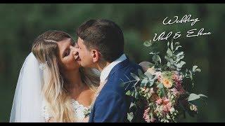 23.07.2017 Венчание Влада и Лены