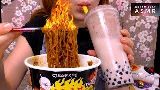 ★ASMR★ Cream Cheese Bubble Tea + Neue Fire Noodles 🔥 | Dream Play ASMR