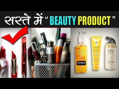 cosmetic wholesale market in mumbai, wholesale cosmetics distributors, wholesale makeup, 2018