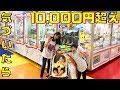 クレーンゲーム  気づいたら1万円超えてた!絶対攻略してやる!コツを掴め!UFOキャッチャー