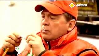 """""""Главная Дорога""""Дневные ходовые огни"""