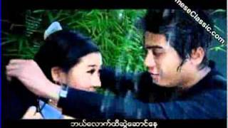 shweO Myanmar Movie Hein Wai Yan 2011