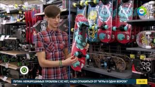 видео скейтборд для трюков