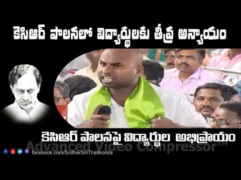 KCR Failed In Employment-  Open Heart  - Telangana Unemployment Youth