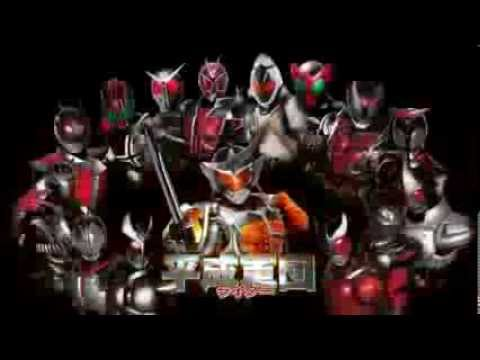 Showa Rider Vs Heisei Rider Kamen Rider War feat  Super Sentai Trailer