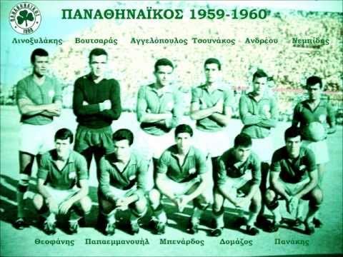 Olympiakos - Panathinaikos 1-4 (1959-1960) Παπαεμμανουήλ Χατ τρικ - YouTube