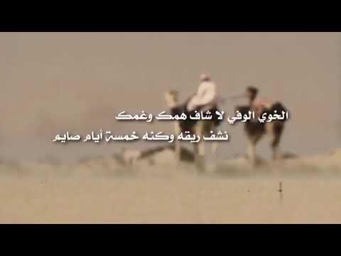 الخوي الكفو ابيات شعر مدح وفخر قصيره Wilkee