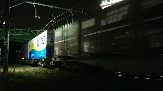 貨物列車 6091レ