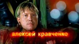 Док (сериал спецназ)..flv
