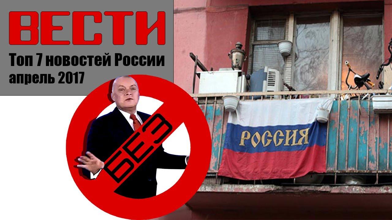 Последние новости о таможенном союзе армении и россии