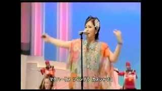 安里屋ユンタ 夏川りみ.