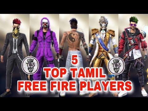 5 best tamil free fire players / TGB