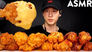 ASMR CHEESY KOREAN CHICKEN WING SAMPLER MUKBANG (No Talking) EATING SOUNDS   Zach Choi ASMR