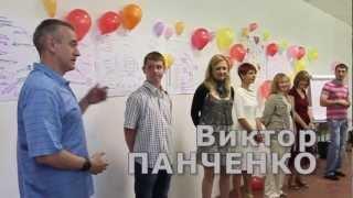 9 ступень НЛП-Практик: Сертификация(29 мая 2011 года одна из лучших групп Украинского института НЛП под руководством Виктора ПАНЧЕНКО проходила..., 2013-01-05T14:45:07.000Z)
