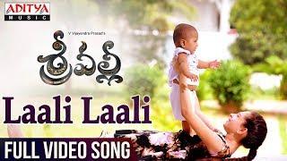Laali Laali Video Song  | Srivalli Video Songs | Rajath Krishna, Neha Hinge, V.Vijayendra Prasad |