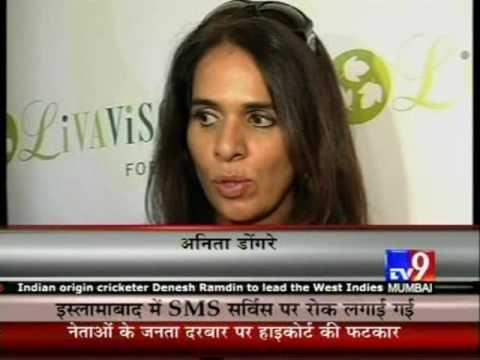 Anita Dongre Launch of the AND LivaViscose Collection TV9 Mumbai.
