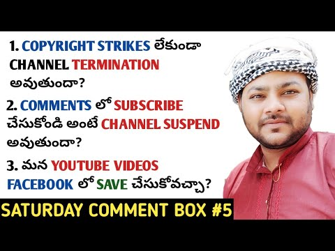 Asking SUB 4 SUB Can Terminate Youtube Channel - Comment Box 5   In Telugu