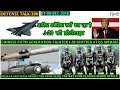 Indian Defence News:Pak army major attack busted,Chinese J20 spotted at US Airbase,IAF Cross Bow Exe