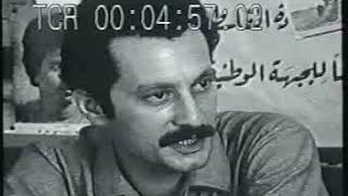 PFLP Ghassan Kanafani, Richard Carleton interview COMPLETE