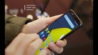 Первые покупатели Яндекс.Телефона