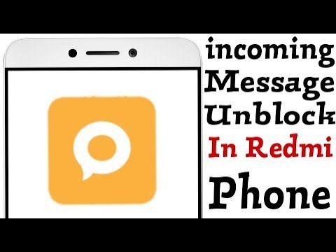 Incoming Message Block problem || How to unblock Incoming Message || Enable Disable Message