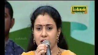 Maranthiru Maranthirunnu Sung By Anitha Kuppusamy
