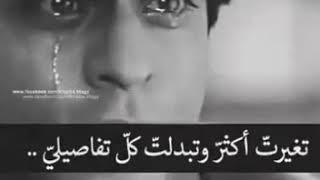 اجدد حالات واتس حزينه 2018 كاريوكي محمد رجب