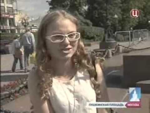 Возле памятника Пушкину в Москве  Фотофильм