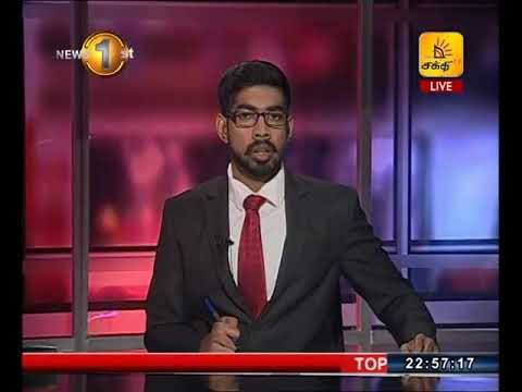 News 1st: Prime Time Tamil News - 10.45 PM | (20-02-2018)