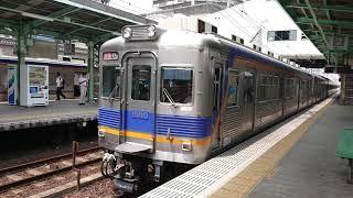 南海高野線 北野田駅 6000系(6029+6019編成) 快急橋本行 発車