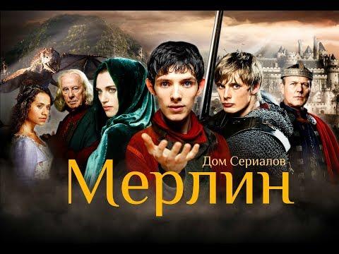Король Артур (фильм) — Википедия