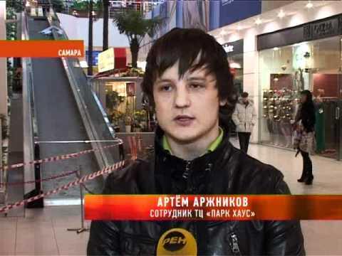 "Трагедия в ТЦ ""Парк-Хаус"""