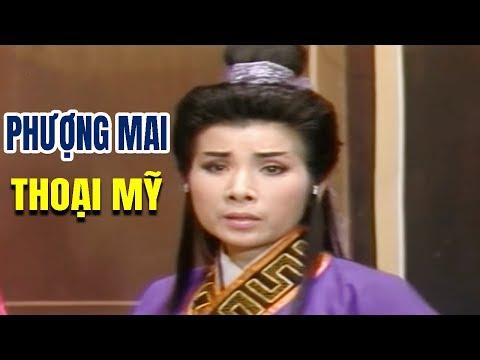 Án Tửu Lầu (Bao Công xử án Trầm Quốc Thanh).