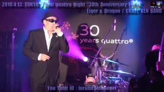 "2010年4月13日(火) Audi quattro Night ""30th Anniversary Special Even..."