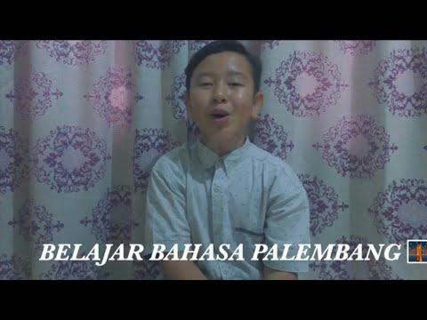 🙌BELAJAR BAHASA PALEMBANG🙌 | Afif Ilmiawan