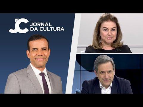 Jornal da Cultura | 15/11/2017