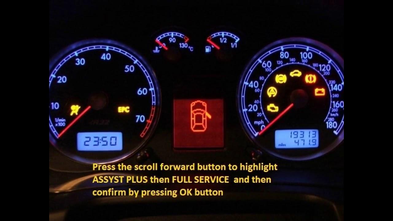 Hyundai Elantra 2010 2017 How To Reset Service Light Indicator