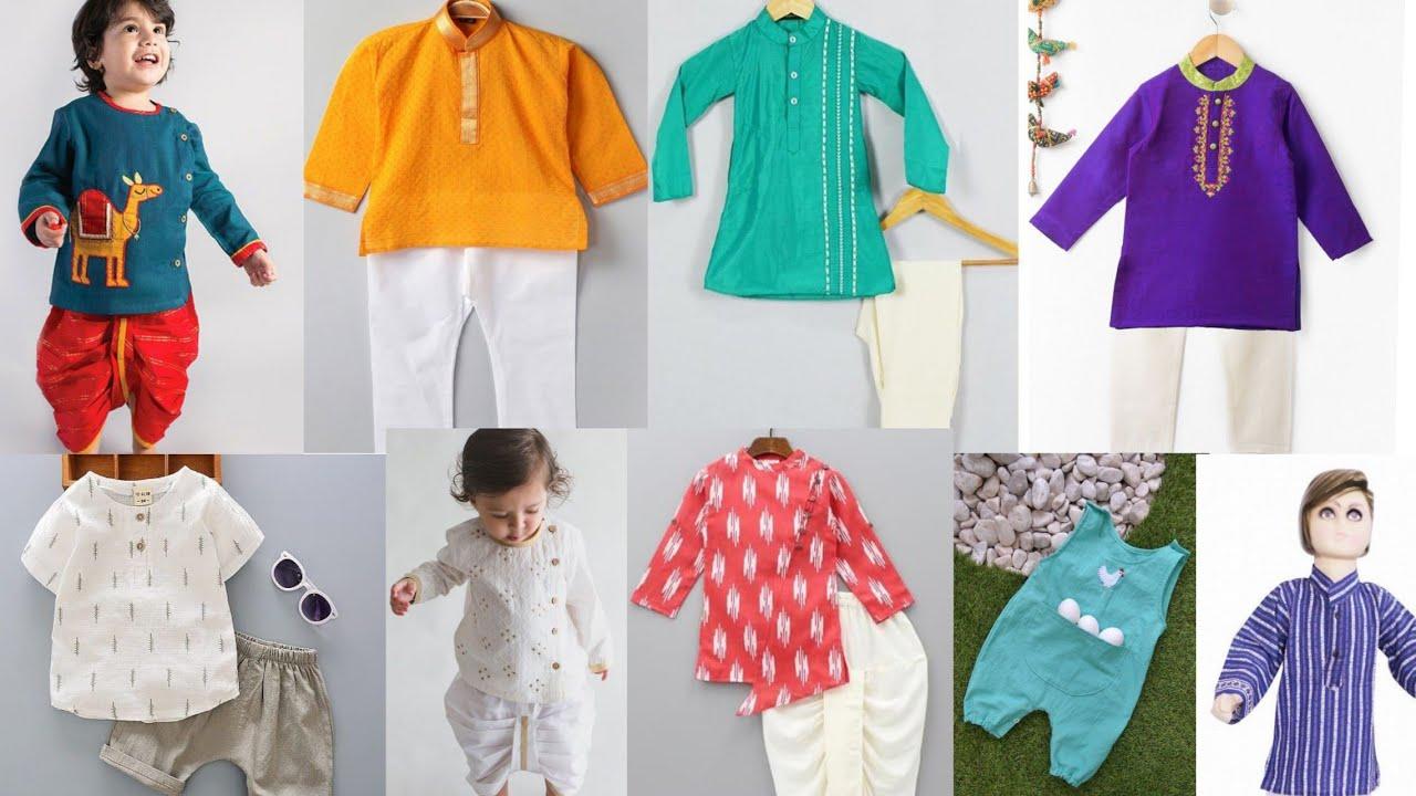 New Baby Boy Handmade Kurta Pajama Designs || Cotton Kurta ...