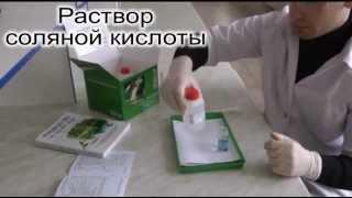 видео Экспресс анализ воды в домашних условиях