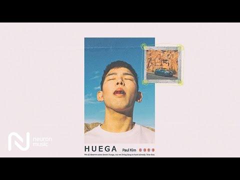 폴킴 (Paul Kim) - 휴가 (NEED A BREAK) - Full Audio, Lyric Video, ENG SUB