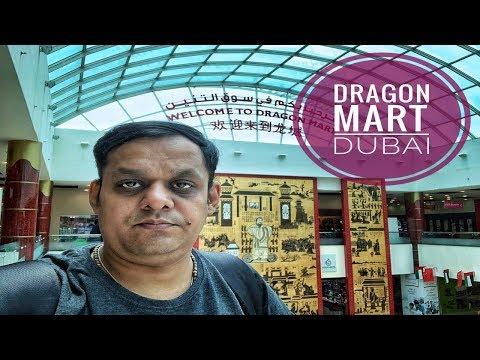 Dubai Malls | Dragon Mart Dubai | Dubai Electronic Market