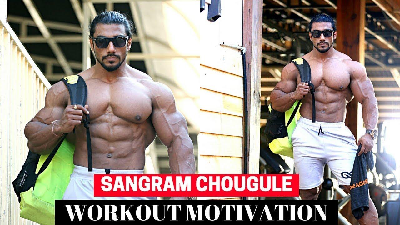 SANGRAM CHOUGULE | WORKOUT MOTIVATION |